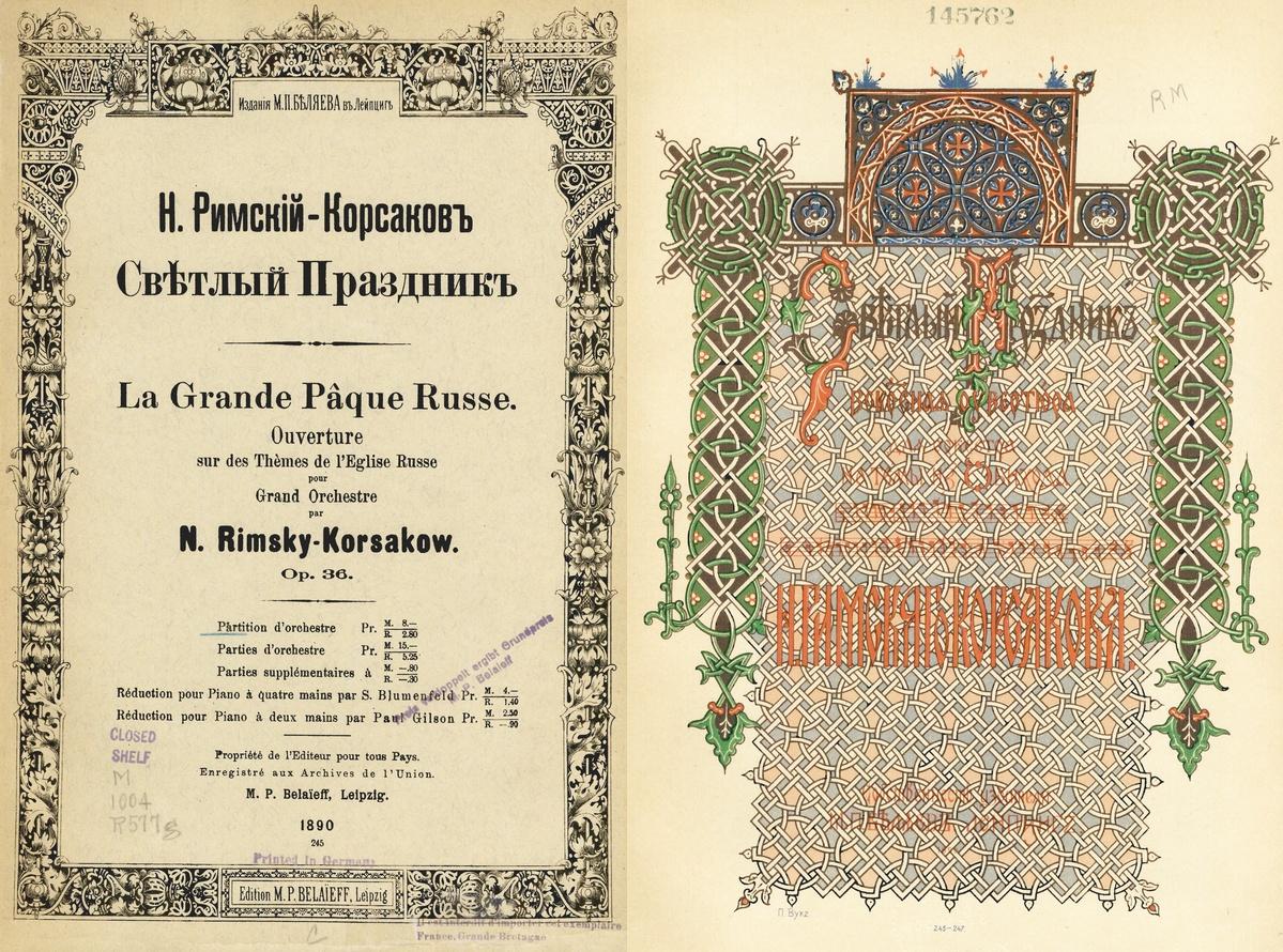 Première édition de la partition, Leipzig: M.P. Belaieff, 1890, Plate 245, pages 1 et 2