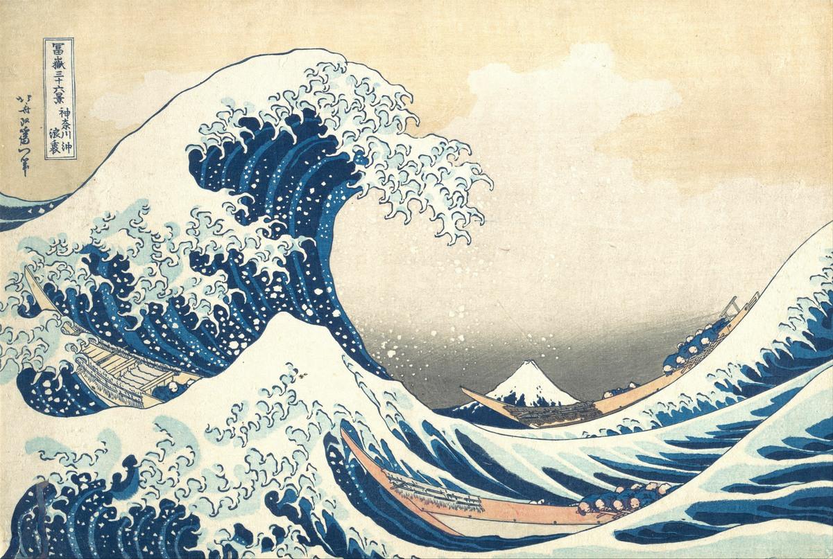 La grande vague de Kanagawa, première des 46 estampes composant les Trente-six vues du mont Fuji, 1831-1833, de Katsushika Hokusai