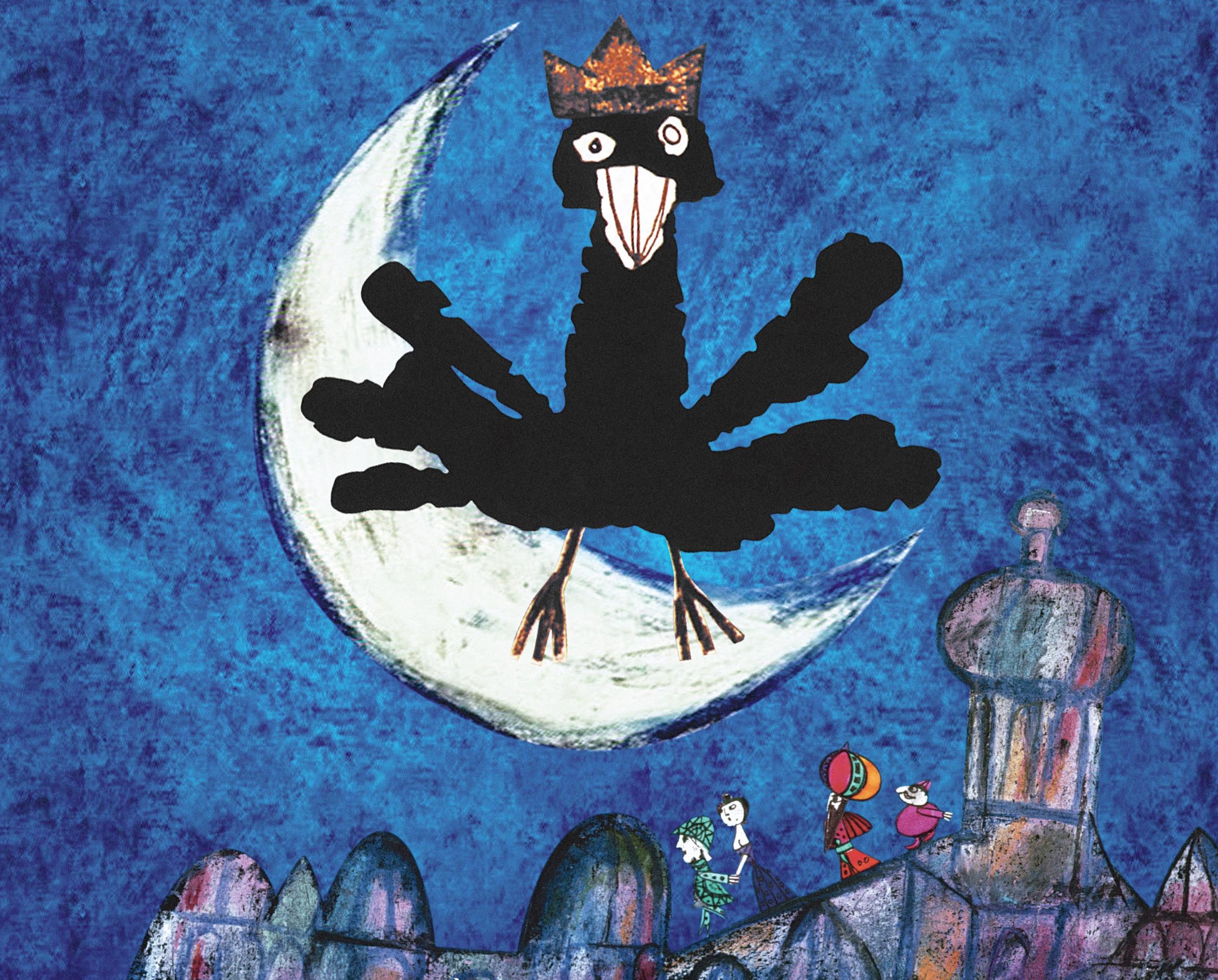 cité de l'affiche du film La pie voleuse de Emanuele Luzzati et Giulio Gianini, 1964/1973, Les Films du Préau, 2014